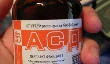 Препарат АСД для лошадей, pp.vk.me