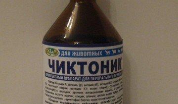 Препарат Чиктоник, fauna.webasyst.net