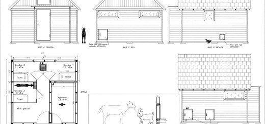 Схема сарая для содержания коз