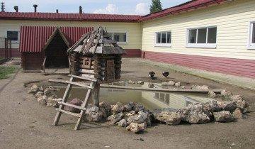 Фотография птичника для страусов, blogspot.com