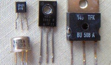На фотографии изображены транзисторы, webs.com