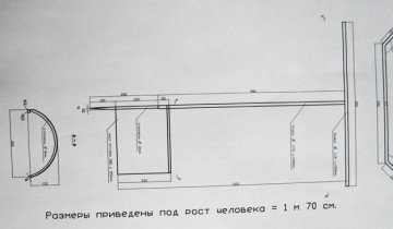 Схема чудо лопаты, mtdata.ru