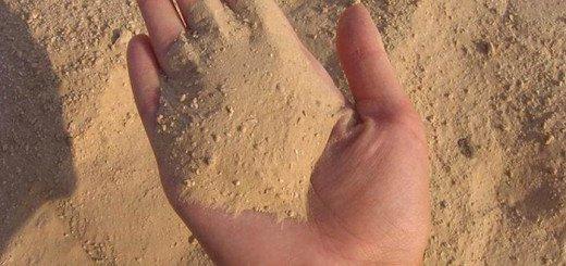 Песок важная составляющая асфальта, fundamentu.ru