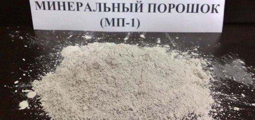 Минеральный порошок, 716.globalmarket.com.ua