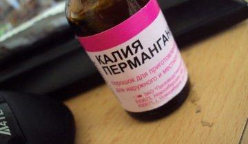 Фотография марганцовки, yaplakal.com