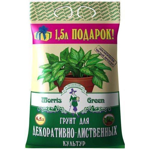 грунт для декоративнолистных растений
