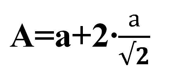 Формула нахождения значения стороны квадрата, вписанного в восьмиугольник