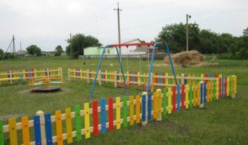 Невысокое ограждение для детской площадки