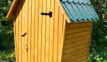 Скворечник — типичная надворная постройка