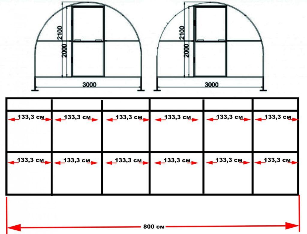 Чертёж теплицы арочной конструкции