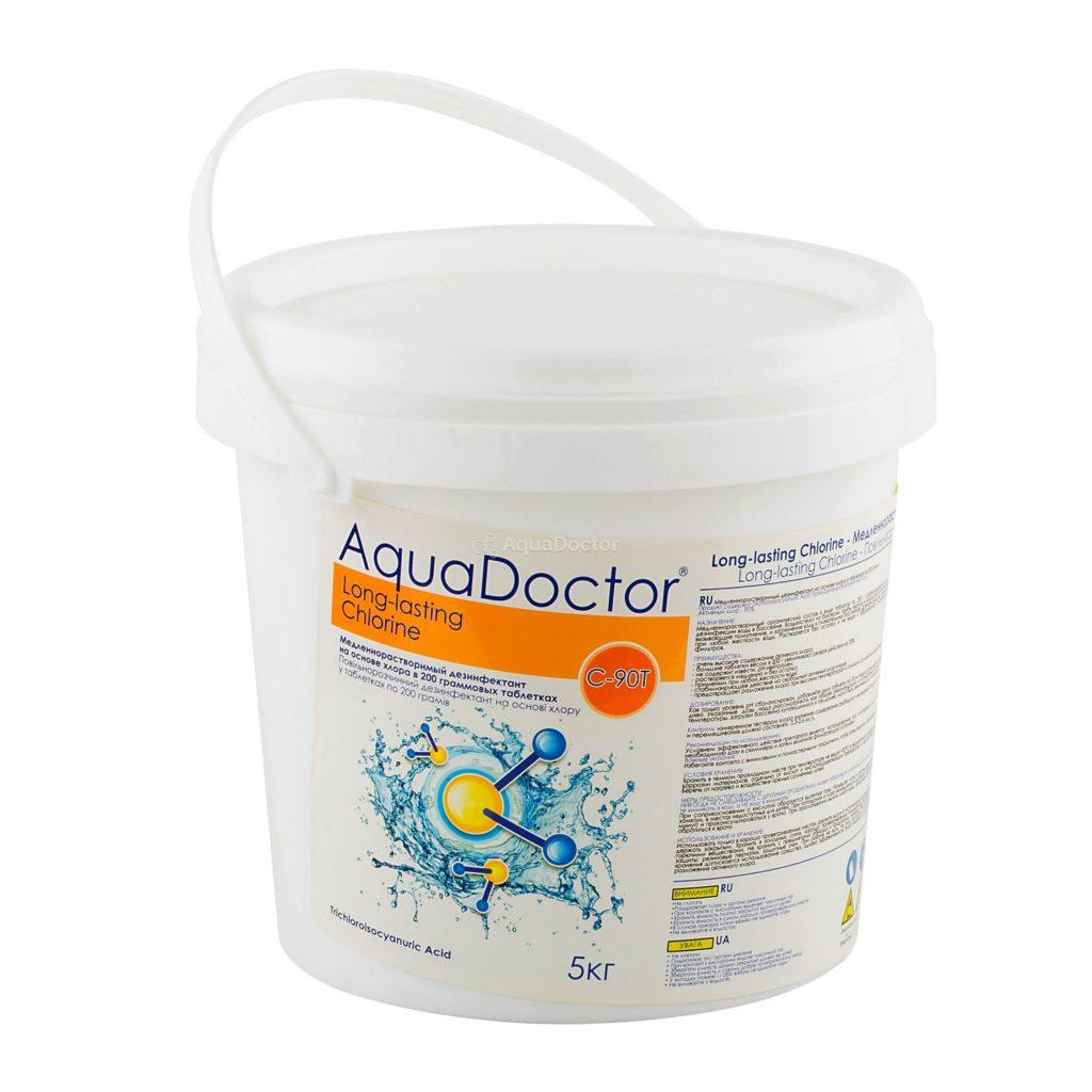 Хлорсодержащее средство для бассейна
