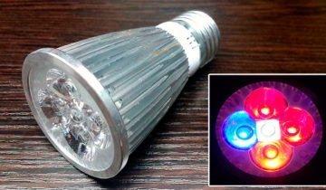 Лампочка для подсветки