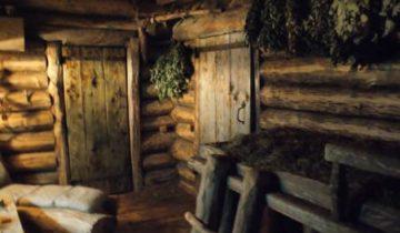 Деревенская банька
