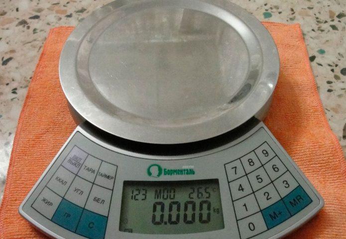 Весы с дополнительными функциями