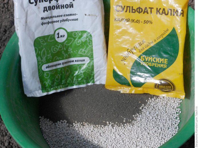 Суперфосфат и сульфат калия