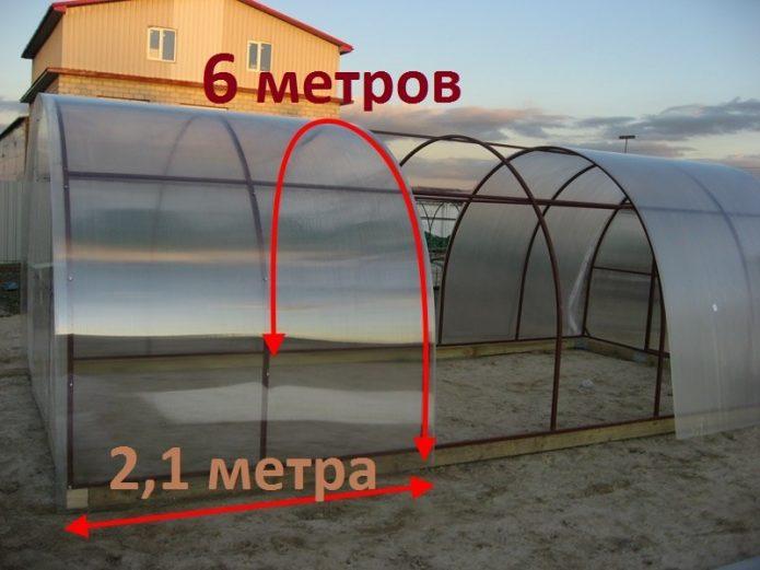 Расчёт дуговой теплицы